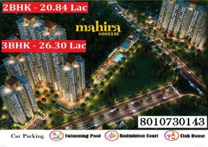 mahira homes 95 affordable housing gurgaon
